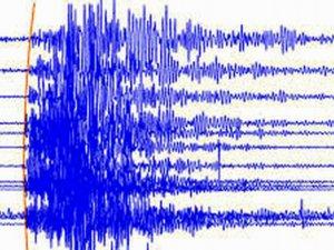 Kuşadası'nda 3.2 büyüklüğünde deprem oldu