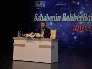 ''82 İl 82 Sahabi'' Adlı Programın Finali Bilecikte Gerçekleştirildi