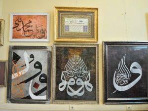 Yahyalı Camii'nin Duvarlarında Usta Hattatın İzleri Var