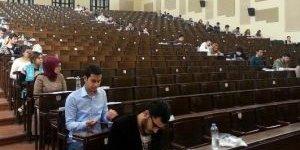 LYS Sınavı Öncesi Kaygıya Son